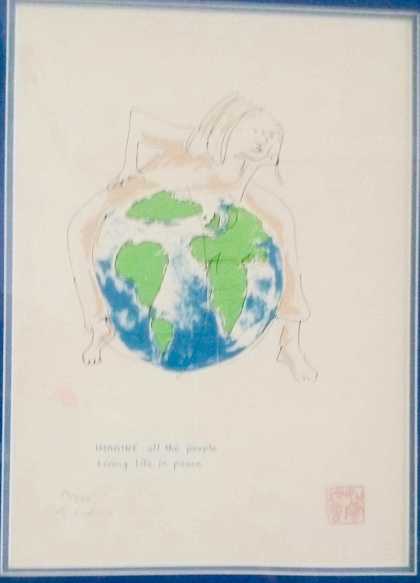 Imagine All The People artwork by John Lennon - art listed for sale on Artplode