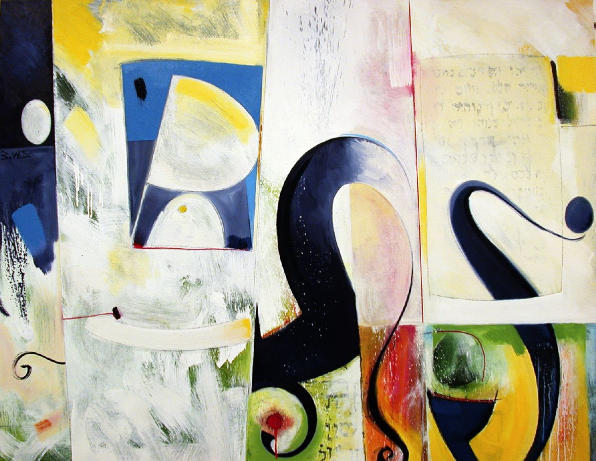 Abstract Number 24 artwork by  Scharf - art listed for sale on Artplode