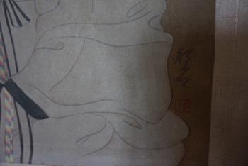 Portrait of Yi Hwang artwork by Unknown - art listed for sale on Artplode