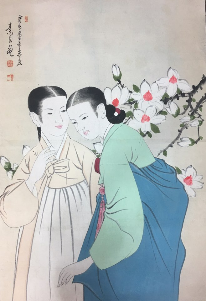 Antique korea painting artwork by unknown - art listed for sale on Artplode