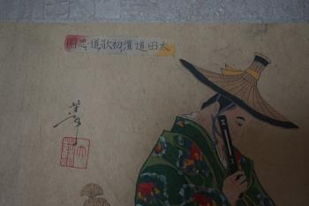 Antique Japanese painting artwork by Unknown - art listed for sale on Artplode