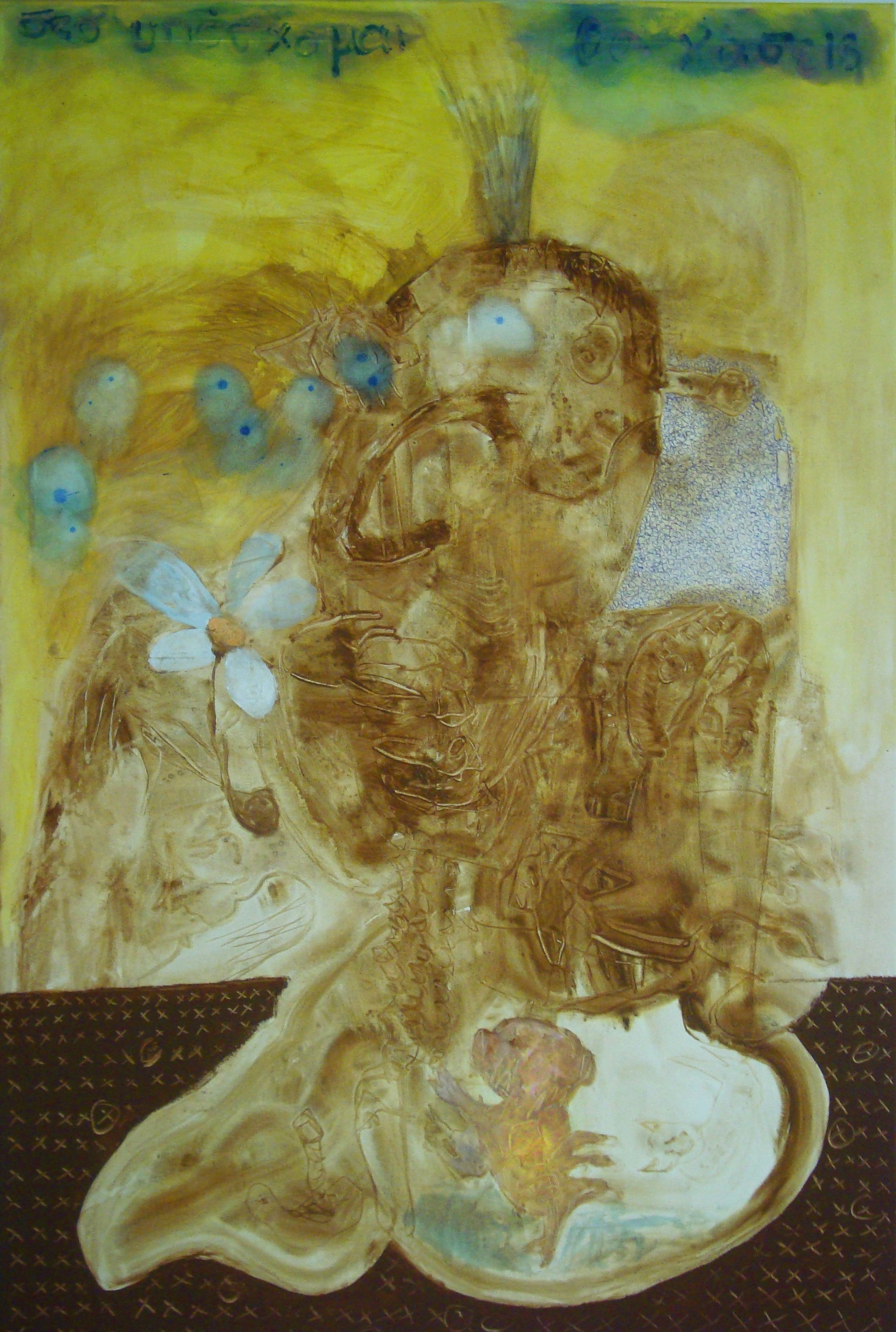 I promise you will lose artwork by Evangelos Papapostolou - art listed for sale on Artplode