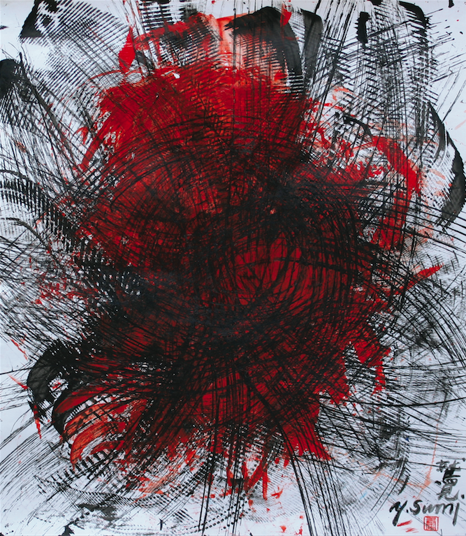 Yasuo Sumi 38 artwork by Yasuo Sumi - art listed for sale on Artplode