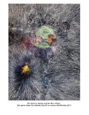 SeriesThe Universes Strings and the Blest Water artwork by Guillermo Lorente Pérez - art listed for sale on Artplode