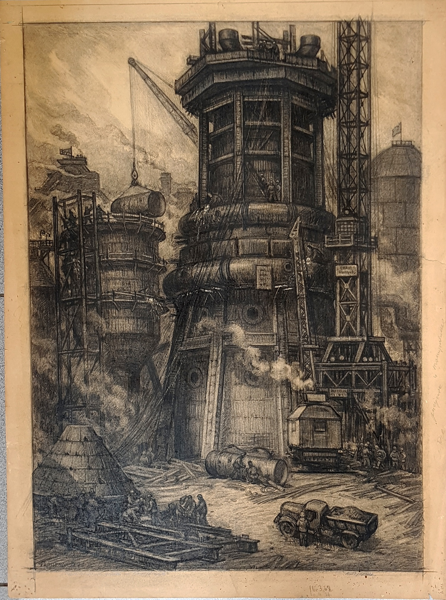 Construction of blast furnace artwork by Viktor Gertsenok - art listed for sale on Artplode