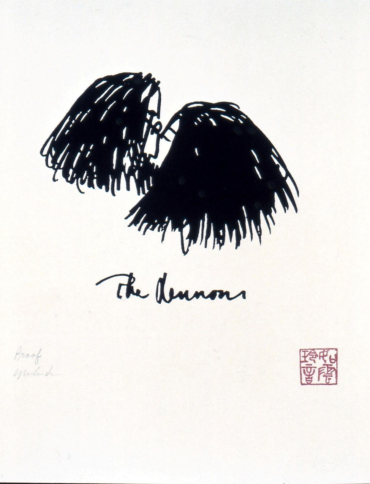 The Lennons artwork by John Lennon - art listed for sale on Artplode