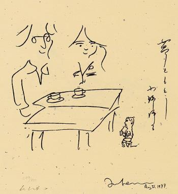 Afternoon Tea, art for sale online by John Lennon