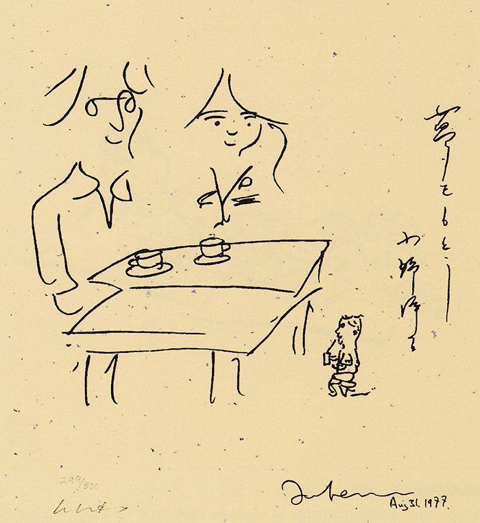 Afternoon Tea artwork by John Lennon - art listed for sale on Artplode