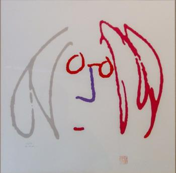 Self Portrait, art for sale online by John Lennon