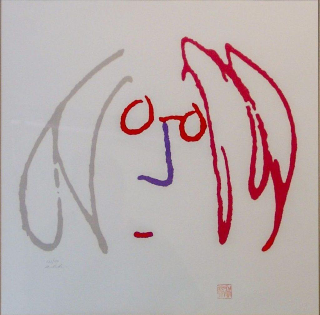 Self Portrait artwork by John Lennon - art listed for sale on Artplode