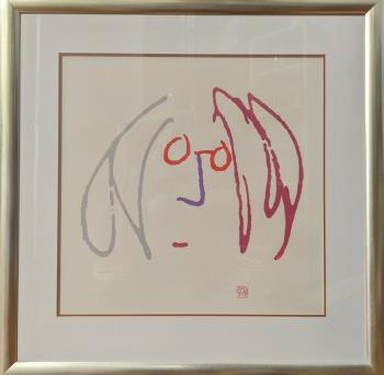 Self Portrait artwork by John Lennon