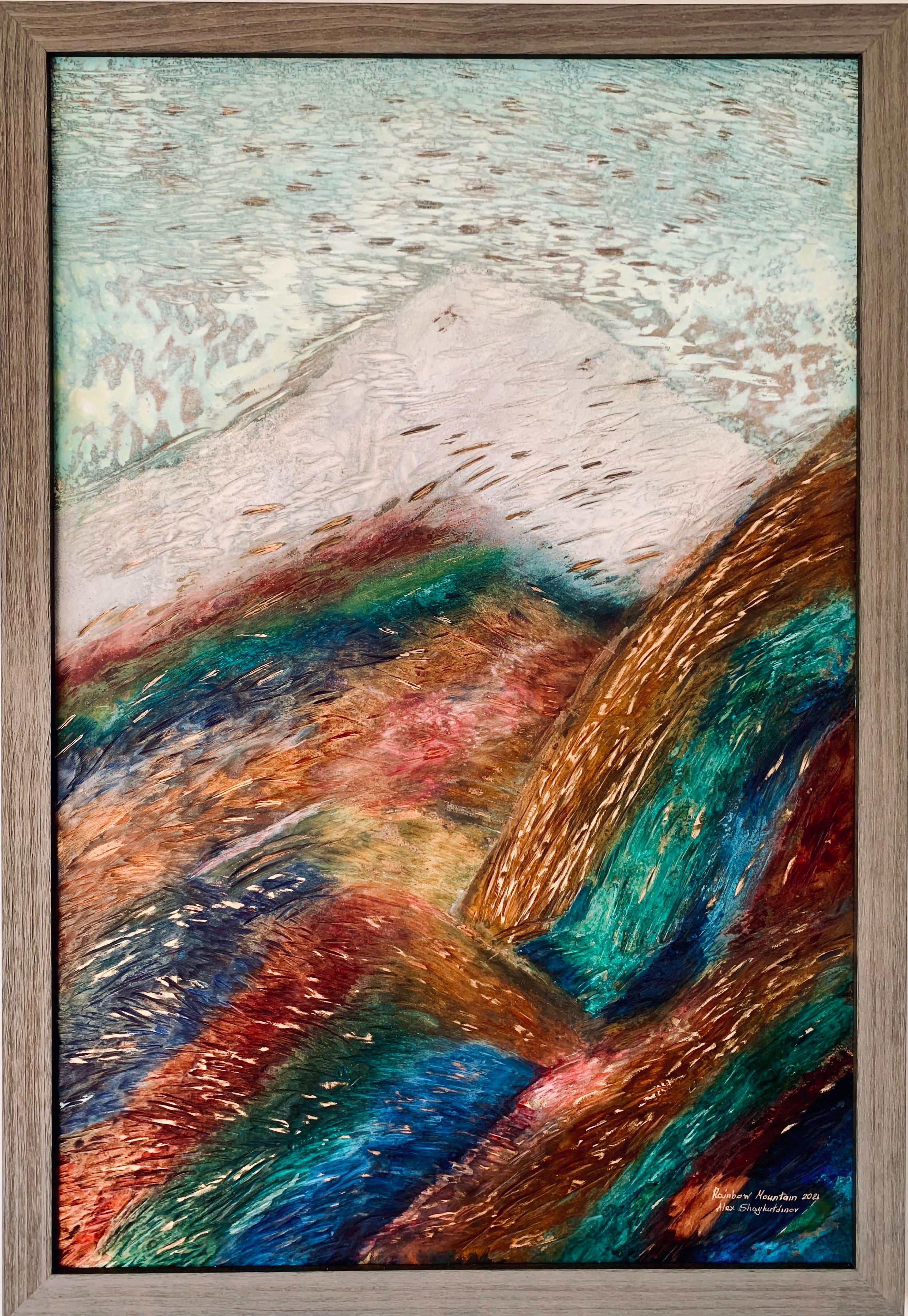 Rainbow Mountain artwork by Alex Shayhutdinov - art listed for sale on Artplode