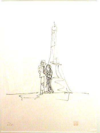 eiffel tower artwork by John Lennon - art listed for sale on Artplode