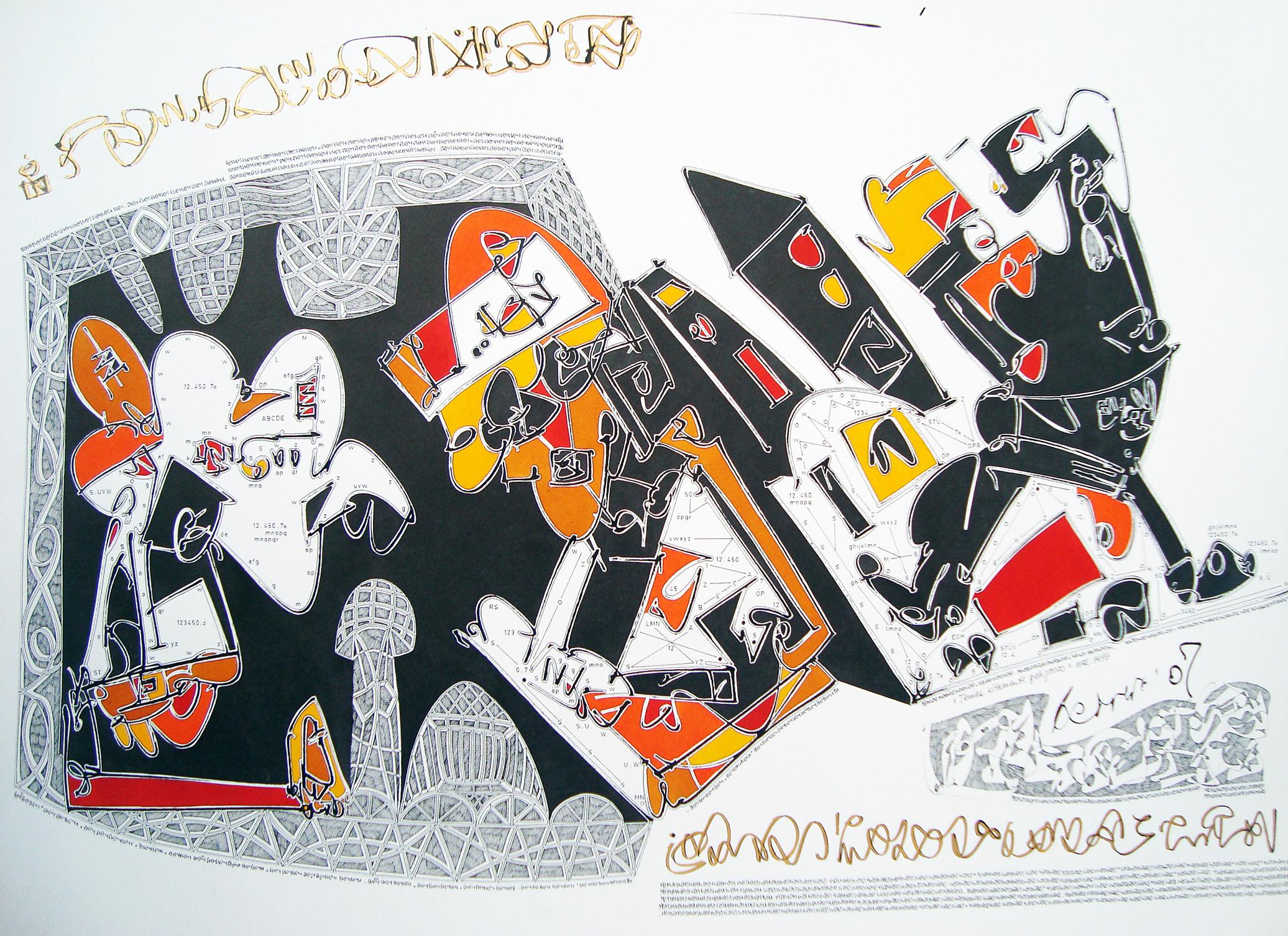 Temas altamente peligrosos artwork by Juan Carlos Norero - art listed for sale on Artplode